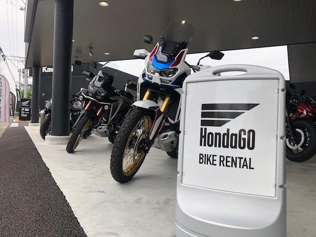 Honda GO BIKE RENTAL