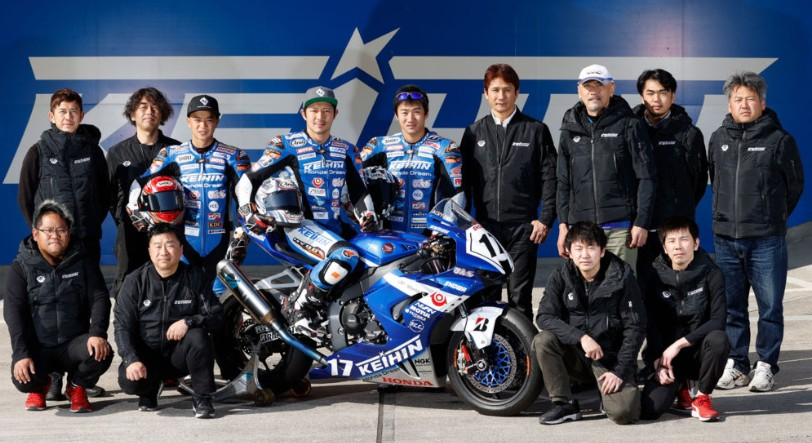 Keihin Honda Dream SIR