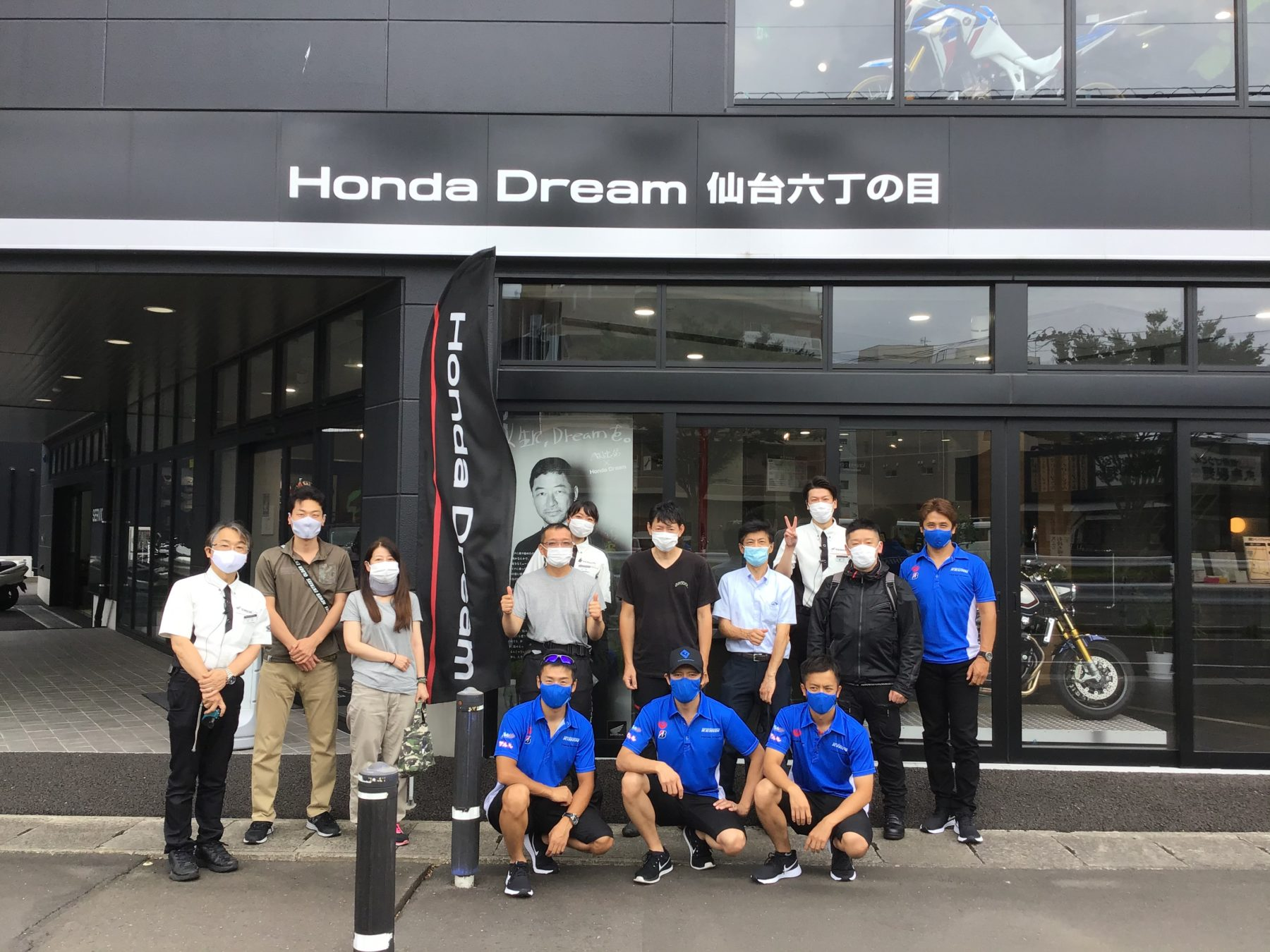 Keihin Honda Dream SIR
