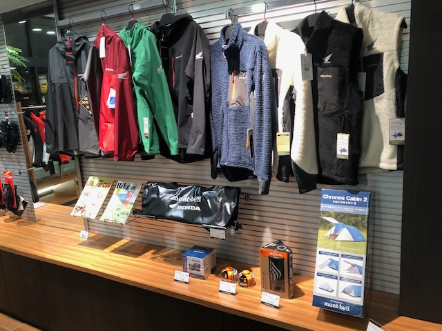 mont-bellコラボ商品コーナー